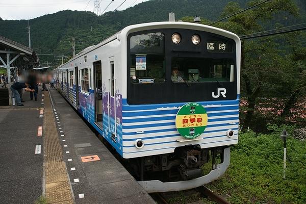 train0119_photo0007