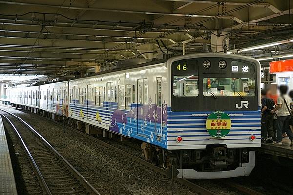 train0119_photo0017