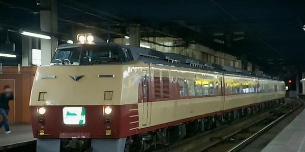 【鉄道】ミッドナイト<団体列車>