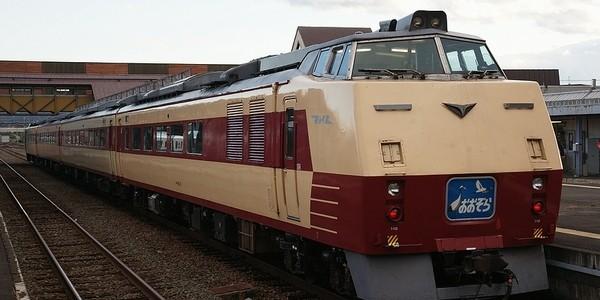 【鉄道】おおぞら<団体列車>