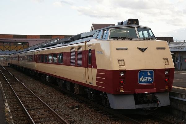 train0169_main