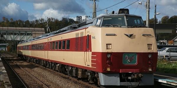 【鉄道】おおとり<団体列車>