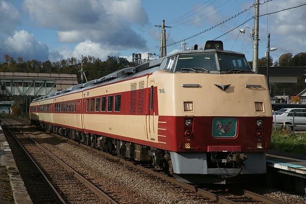 train0170_main