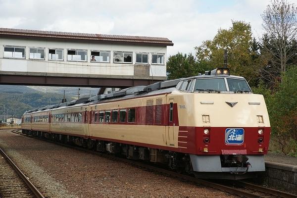 train0171_main