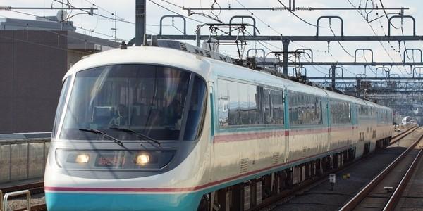 【鉄道】20000形で小田急全線走破