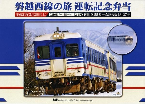 train0004_bento_11