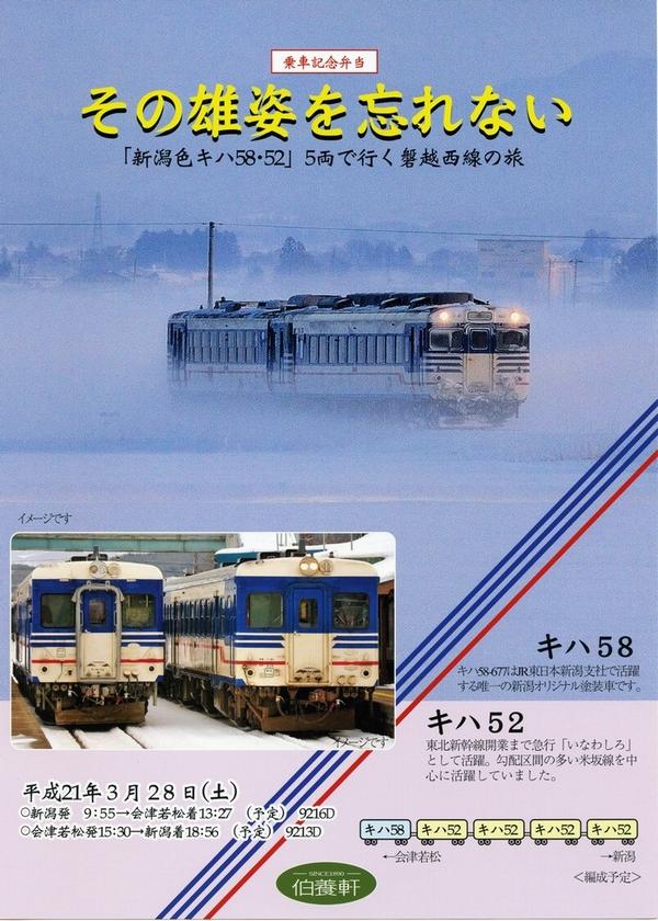 train0004_bento_12
