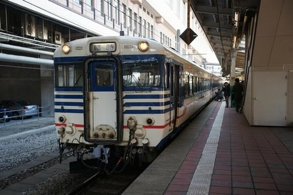 train0004_photo0001