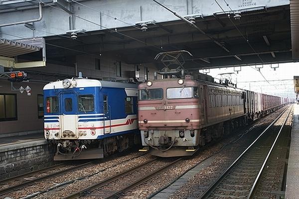 train0004_photo0005