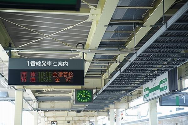 train0004_photo0006