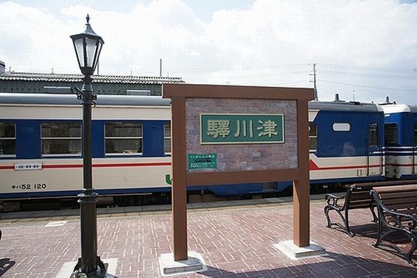 train0004_photo0012