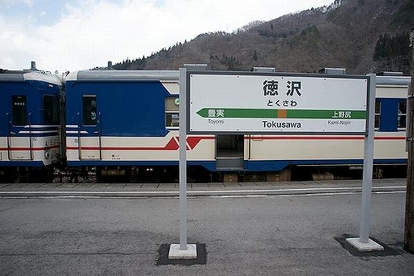 train0004_photo0019