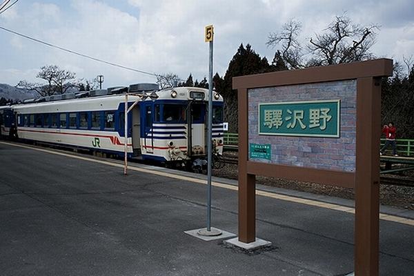 train0004_photo0024