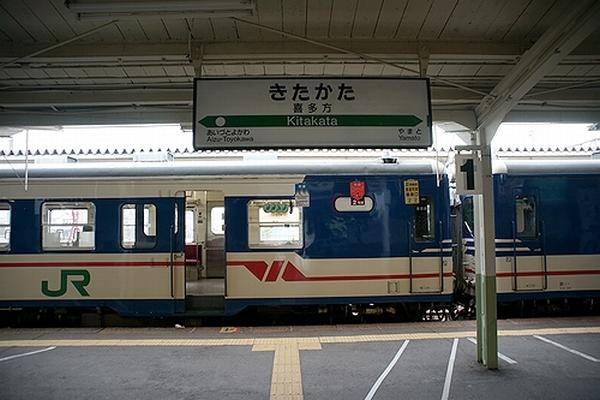 train0004_photo0028