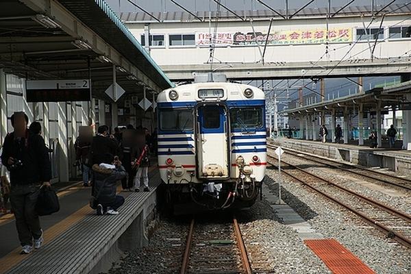 train0004_photo0030