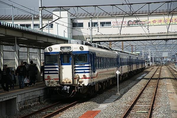 train0004_photo0031