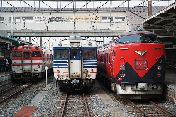 train0004_photo0035