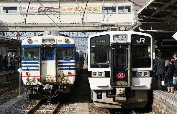 train0004_photo0036