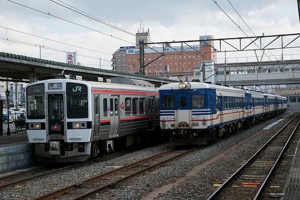 train0004_photo0037