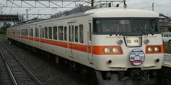 【鉄道】佐久間レールパーク1号・2号