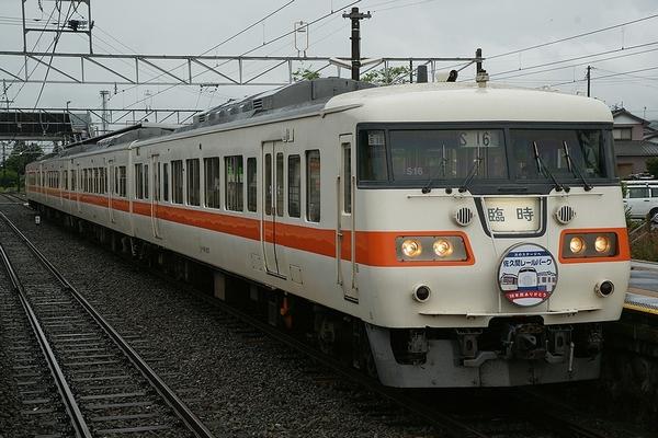 train0008_main_02