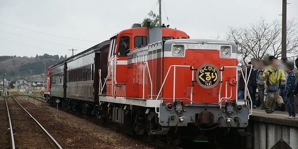 【鉄道】のんびりくるり1号・2号