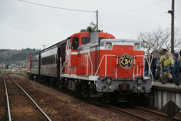 train0013_main