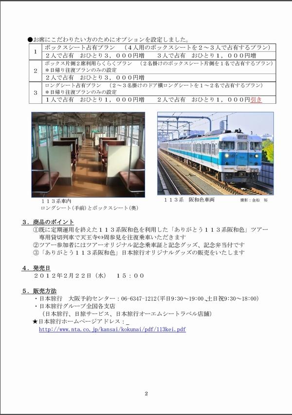 train002_04_pdf