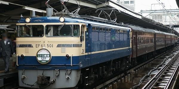 【鉄道】レトロ横濱1号・2号・3号・4号(東海道本線)