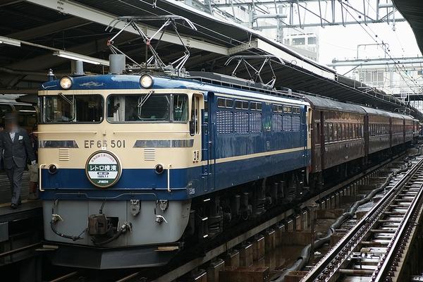 train0075_main