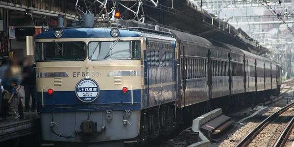 【鉄道】レトロ横濱1号・2号・3号・4号(横須賀線)