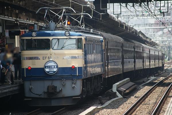 train0109_main