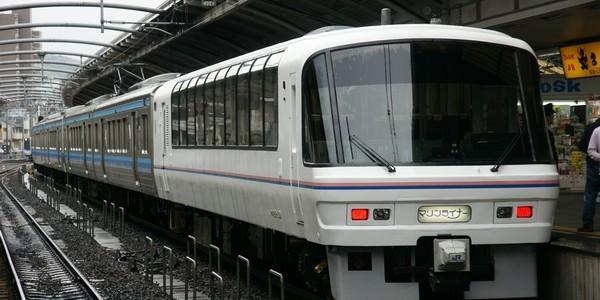 【鉄道】懐かしいの213系マリンライナー