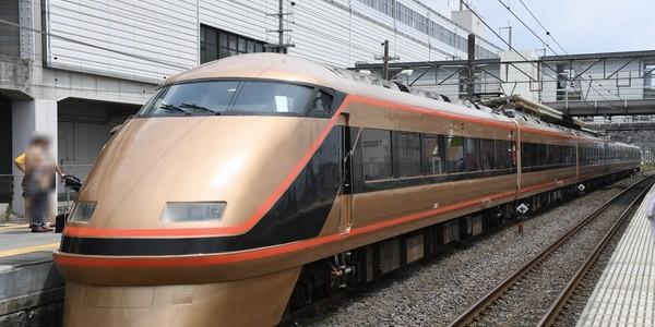 【鉄道】スペーシア那須野