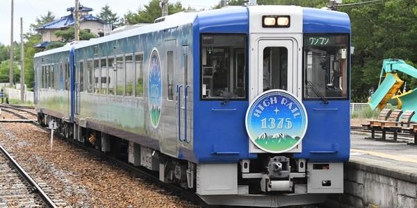 【鉄道】HIGH RAIL 1号・2号・星空