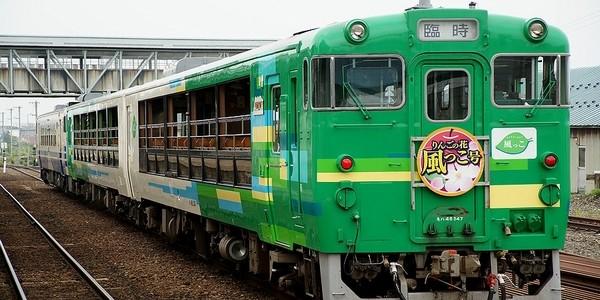【鉄道】りんごの花風っこ