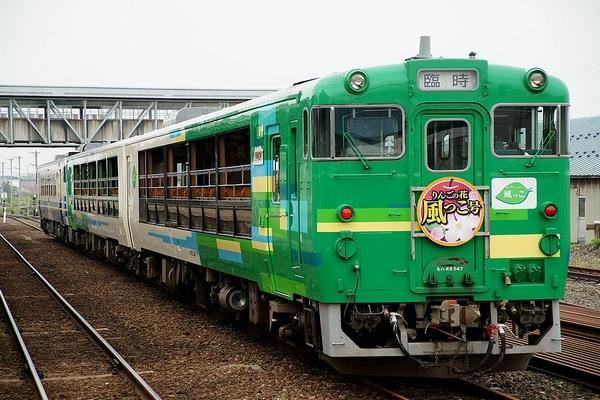 train0028_main