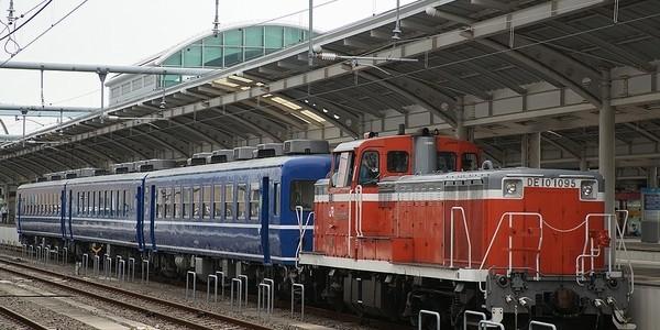 【鉄道】どつぼ列車 アフタヌーンおおぼけ