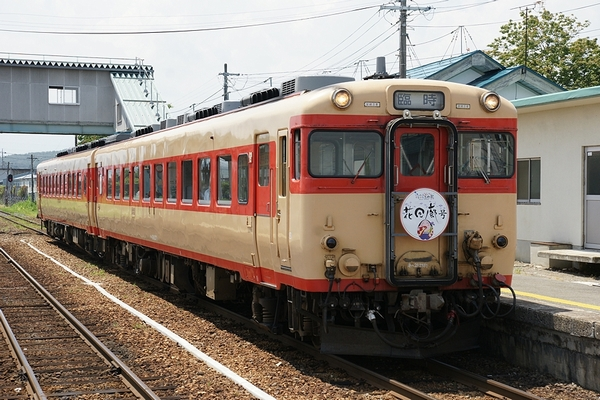 train0147_main