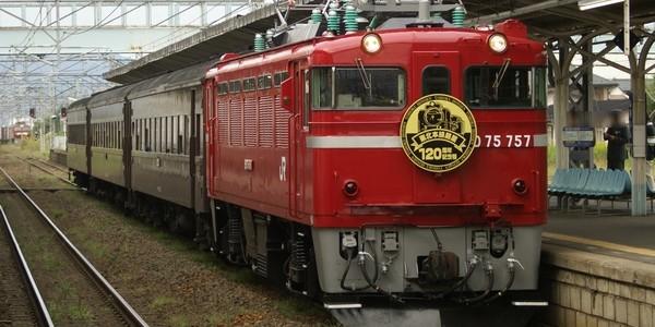【鉄道】東北本線開業120周年記念(郡山ー仙台)
