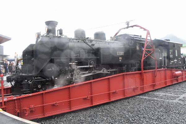 DSC_9283