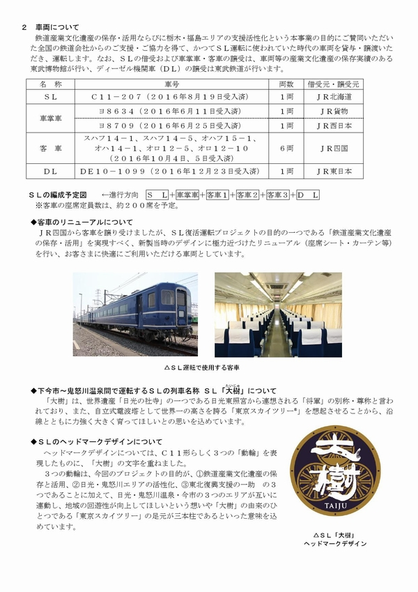 newsletter_170719_000006