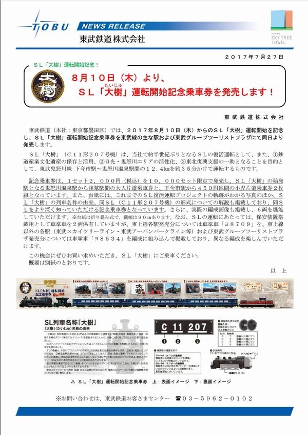 sltai_pdf_11