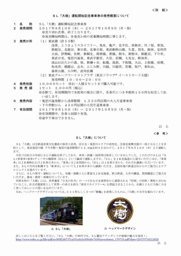 sltai_pdf_12