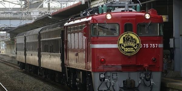 【鉄道】東北本線開業120周年記念(郡山ー黒磯)