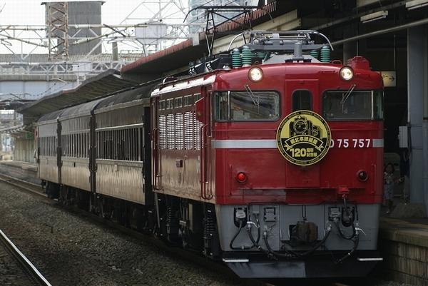 train0043_main