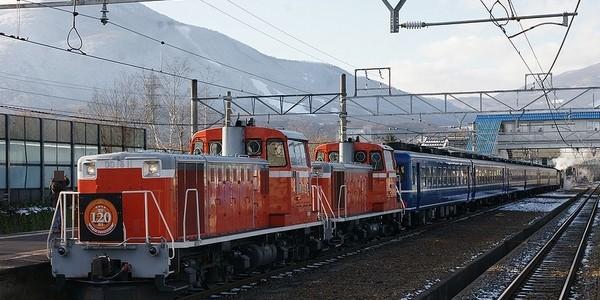 【鉄道】DL信越120周年2号・4号