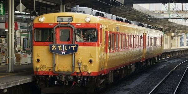 【鉄道】おもいで号復活記念