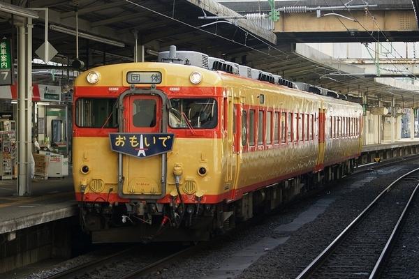 train0081_main