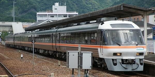 【鉄道】紀勢本線全通50周年